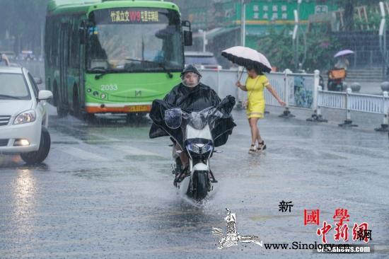 """台风""""利奇马""""向浙江沿海靠近东北地区_等地-浙江-暴雨-"""