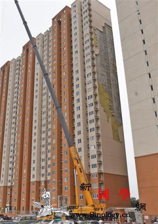 北京开展住宅工程质量提升专项行动这一_建设单位-外墙-脱落-