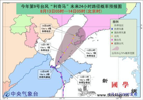 中央气象台布台风蓝色预警渤海局部阵风_渤海-渤海海峡-山东半岛-