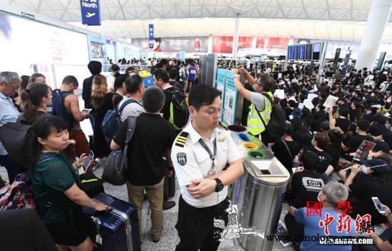 南航:对符合条件的香港相关机票免费退_机票-客票-香港-