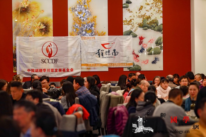 美食节上品鉴川渝美食新西兰食客难拒_惠灵顿-重庆市-食客-美食-
