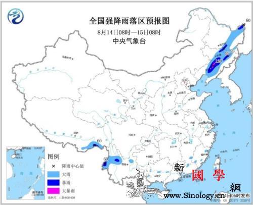 未来三天东北部分地区有强降雨南方大部_南疆-降水量-等地-