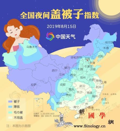 全国夜间盖被子指数地图:妈妈再不用担_黑龙江-等地-夜间-
