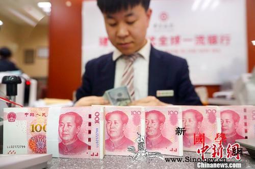 """中国金融业""""与世界相拥""""带来了什么?_金融业-外资-开放-"""