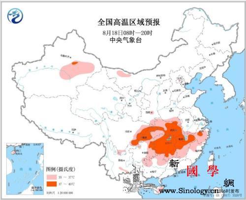 四川盆地西部等地有较强降雨南方大部高_华南-等地-盆地-