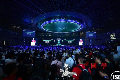 第七届互联网安全大会北京开幕全球专家_互联网安全-网络安全-北京-