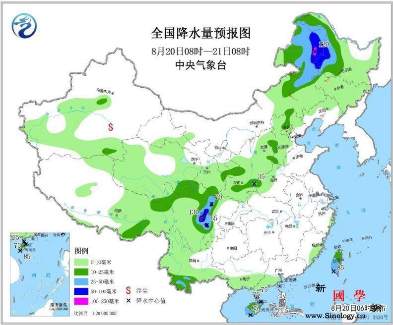 """南方6省市气温逼近40℃强降雨""""盯上_等地-降雨-盆地-"""