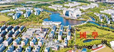 上海自贸试验区新片区落户临港寸土寸金_试验区-上海-飞出-