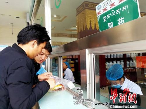 官方发布基本医保等药品目录128种高_医保-准入-青海省-