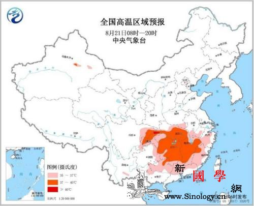 高温黄色预警继续:重庆北部局地可达4_重庆-截图-华南-