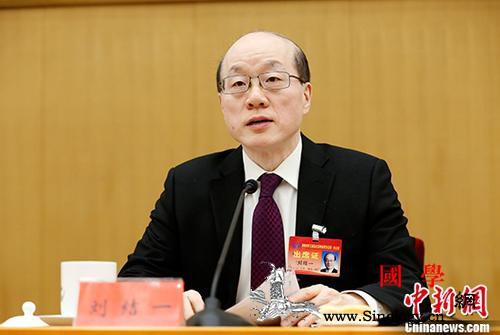 刘结一:积极回应同胞需求深化两岸融_台湾-同胞-法律界-