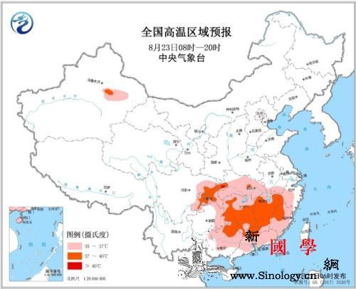 高温黄色预警继续发布重庆北部局地可达_防暑降温-西南地区-等地-