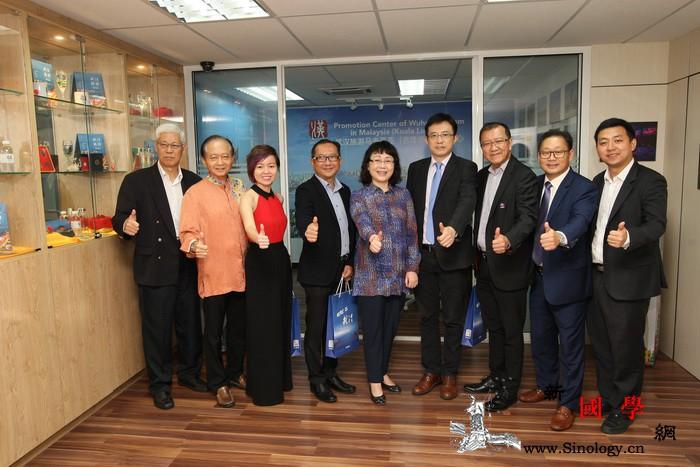 武汉旅游马来西亚推广中心在吉隆坡揭牌_吉隆坡-武汉市-马来西亚-武汉-