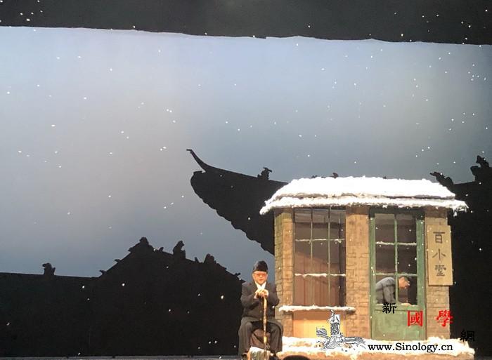 经典话剧《断金》在多伦多上演_东安-该剧-巡演-水井-