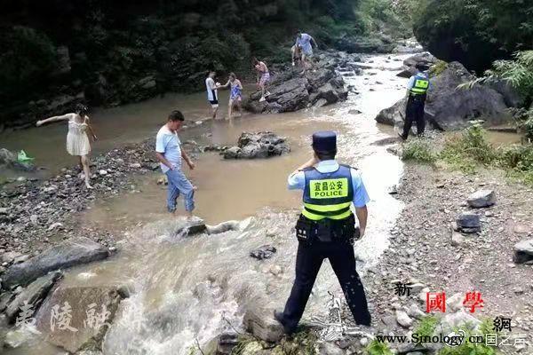 游客任性犯险获救后拒付救援费:公共资_景区-救援-宜昌市-