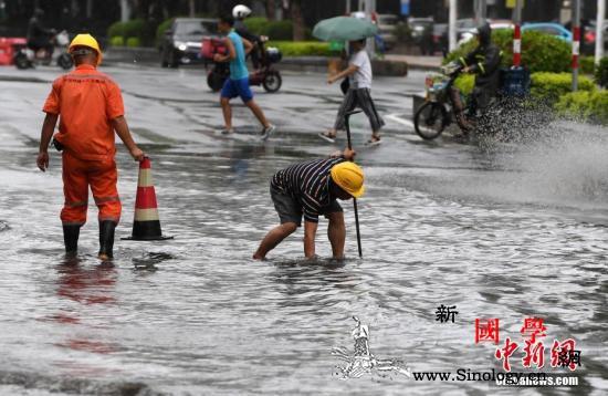 """台风""""白鹿""""减弱为热带低压中央气象台_白鹿-厦门-台风-"""