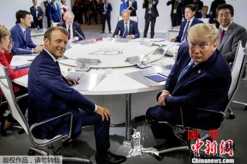 G7峰会众生相:意外来客与被缺席者_约翰逊-伊朗-法国-
