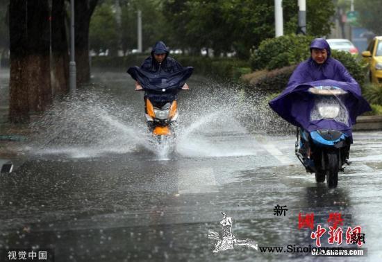 """东北地区有阵性降雨台风""""杨柳""""逐渐靠_海南岛-东北地区-降水量-"""