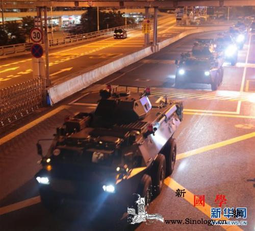解放军驻香港部队完成第22次轮换_轮换-香港-口岸-