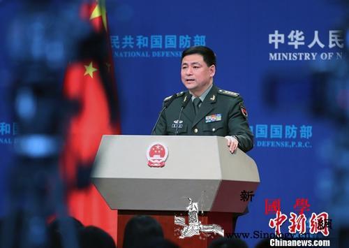 """国防部:中国军队将参加俄军""""中部-2_国防部-中亚地区-参演-"""