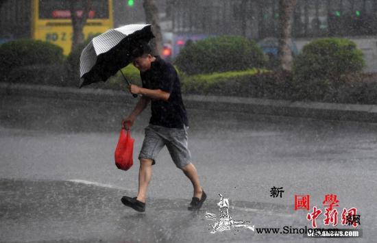 华南江南等地有分散性强降雨东北地区等_海南岛-分散性-华南-