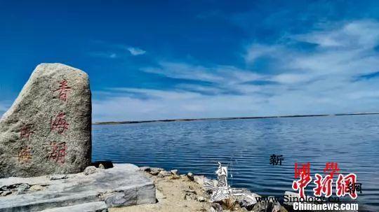青海湖到底有几张面孔?今天我们带你一_青海湖-西王母-青海-
