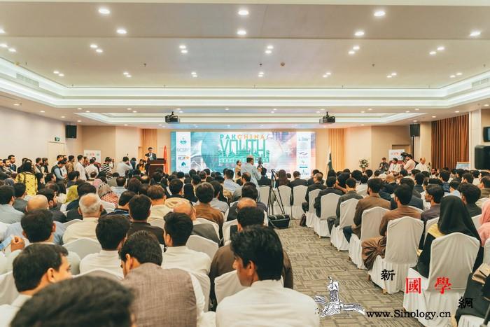 首届中巴青年大会在巴基斯坦瓜达尔港举_俾路支-巴基斯坦-清华大学-马尔-