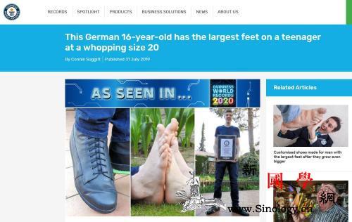 买不到鞋!德国57号鞋大脚少年被记入_吉尼斯世界纪录-记入-苏黎世-