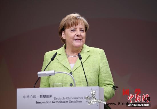 德国东部举行地方选举执政党保住最大党_绿党-德国-选举-