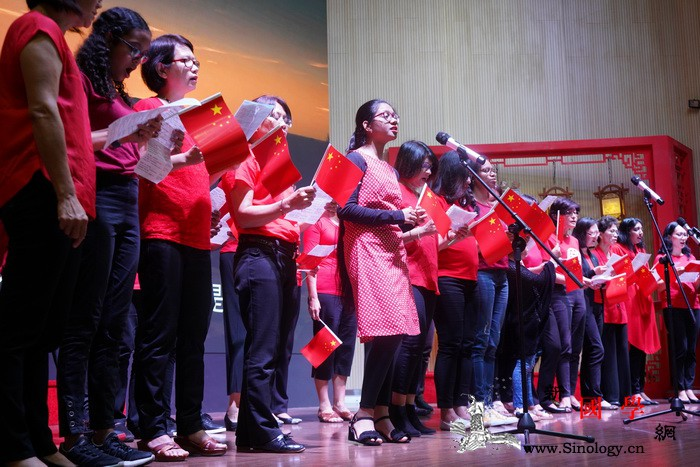 """毛里求斯中国文化中心举办第十六期""""快_毛里求斯-雁群-汉语-文化中心-"""