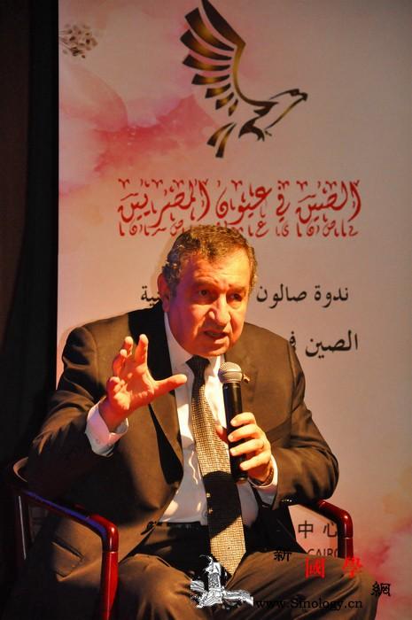 """埃及前总理在开罗中国文化中心讲述""""一_开罗-埃及-文化中心-穆罕默德-"""