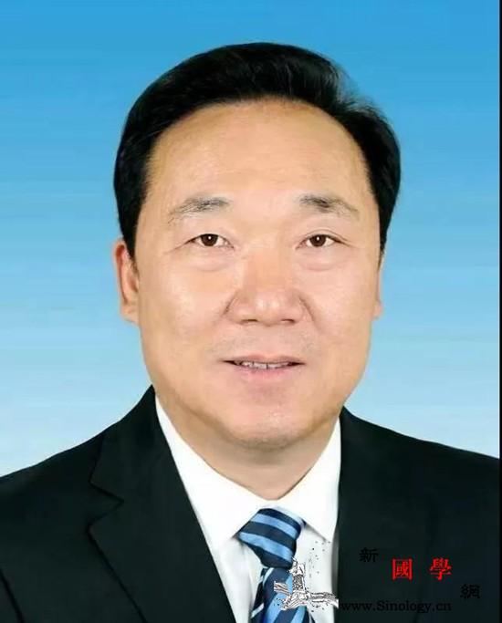 王浩任陕西省委常委、西安市委书记_菏泽-西安市-互联网-