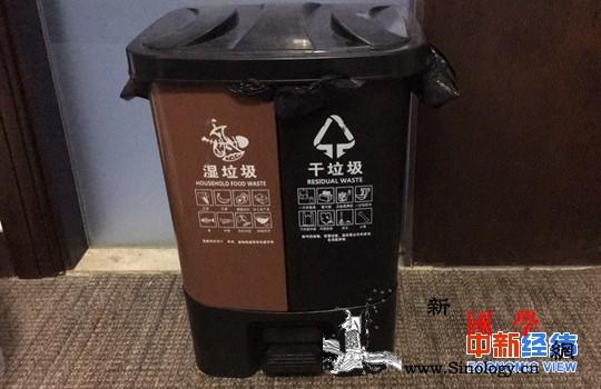 六地加入垃圾分类行列:奖罚分明、纳入_罚款-生活垃圾-奖罚分明-