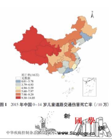 警惕!道路交通伤害成中国14岁以下儿_儿童医院-颅脑-座椅-