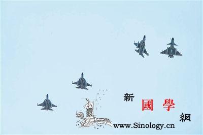 """中巴空军""""雄鹰-Ⅷ""""联合训练首次实现_雄鹰-空军-空防-"""