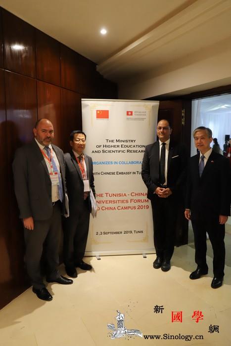 中突高等教育研讨会和第二届中国高等教_突尼斯-卡尔-合作-研讨会-