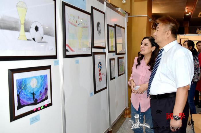 """""""旅居埃及中国儿童眼中的非洲杯绘画比_埃及-米尔-开罗-绘画-"""
