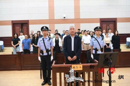 山东省人大财政经济委员会原主任委员刘_泰安-被告人-山东-