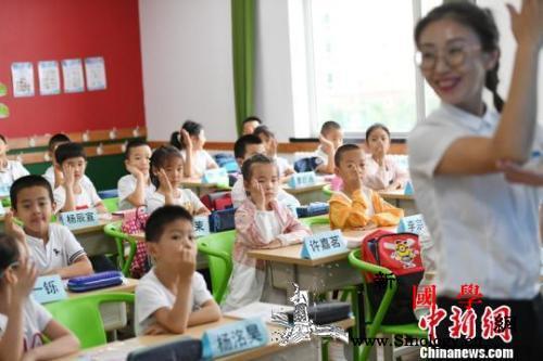 """@近1700万教师!这些政策正重振""""_教育部-惩戒-乡村-"""