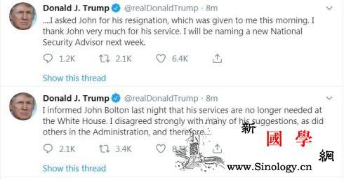 """美国家安全顾问""""被炒""""塔利班和谈破裂_博尔顿-约翰-塔利班-"""