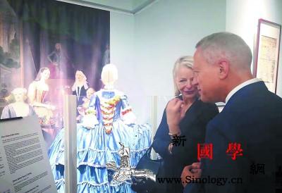 恭王府展出丹麦王公贵族织绣品_历史博物馆-丹麦-王公-绣品-