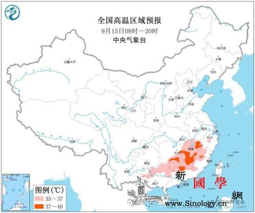 中央气象台继续发高温黄色预警湖南等地_广西-等地-江西-