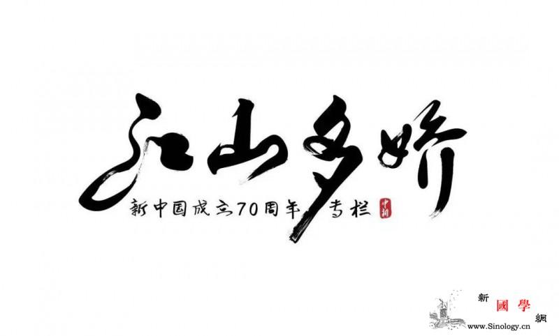 【江山多娇】水秀山灵古韵今辉江苏如此_连云港市-旅游局-江苏-
