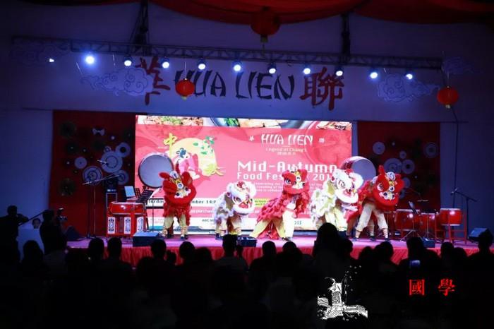 毛里求斯中国文化中心举办中秋庆祝活动_毛里求斯-甘地-雁群-文化中心-