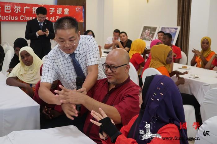 椰风蕉影里的中秋节_桑给巴尔-孔子-医疗队-汉语-