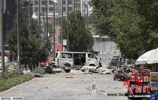 阿富汗总统竞选集会爆炸致26死42伤_喀布尔-塔利班-阿富汗-