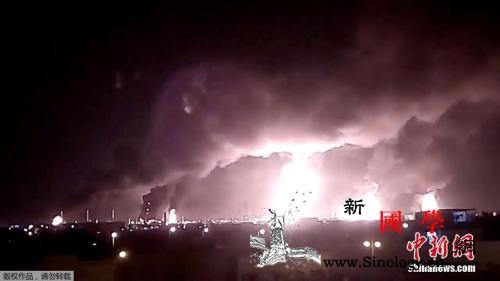 """沙特石油设施遇袭""""炸""""高油价美伊交_沙特-伊朗-无人机-"""