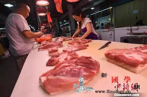 中央储备冻猪肉拟投放1万吨成交企业不_囤积-猪肉-投放-