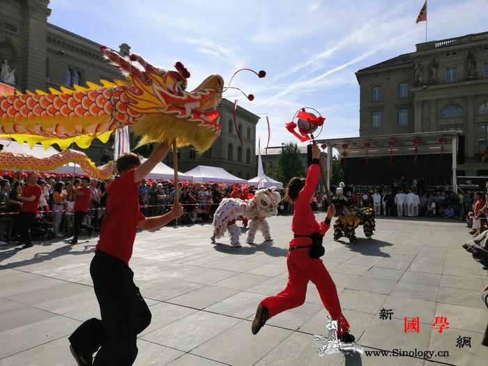 """驻瑞士使馆举办""""遇见中国""""暨庆祝中华_瑞士-伯尔尼-文化活动-周年-"""