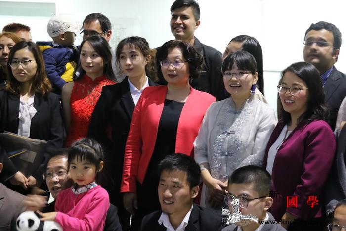 中国驻哥伦比亚使馆代办慰问汉语教师、_哥伦比亚-汉语-留学生-志愿者-